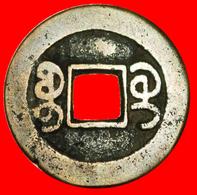 √ DYNASTY QING (1644-1912): CHINA ★ DAOGUANG (1821-1850) CASH (1821-1848) GUANGXI! LOW START ★ NO RESERVE! - China