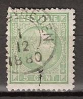 Ned Indie 1870 Koning Willem III. 5 Cent. NVPH 8F 12,5x12 WELTEVREDEN 1-12-1880 - Nederlands-Indië