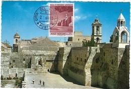 Bethlehem-Church Of Nativity, 2.7. 1964, L.25 (2scans) - Cartes-Maximum (CM)