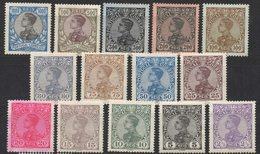 Q434- PORTUGAL. 1910. SC#: 156-169 - MNG - KING MANUEL II-  SCV: US$ 84.00 - Ponta Delgada