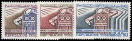Tunisia 1968 Electronics In Postal Service Unmounted Mint. - Tunisia