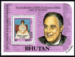 Bhutan 1982 Birth Of Prince William Set Souvenir Sheet Unmounted Mint. - Bhután