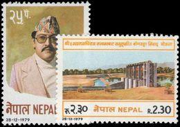 Nepal 1979 Kings Birthday Unmounted Mint. - Nepal