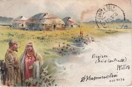 POSTCARD - LITHO -  TURKMENISTAN -  QUIRGUISTÃO  - KIRGIZES - ASIA CENTRAL - Turkmenistan