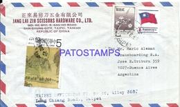 93223 CHINA TAIPEI COVER CIRCULATED TO ARGENTINA NO POSTAL POSTCARD - Chine