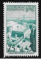 French Morocco, Scott # 327 Mint Hinged Rabat, 1955 - Morocco (1891-1956)