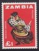 ZAMBIA, 1964  £1 DANCER MNH - Zambia (1965-...)