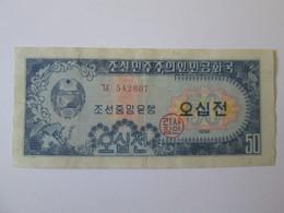 Korea,North 50 Chon 1959 Banknote - Corée Du Nord