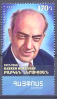 2018. Armenia, B. Nersisian, 1v, Mint/** - Armenia