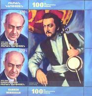 2018. Armenia, B. Nersisian, 2v With Label, Mint/** - Armenia