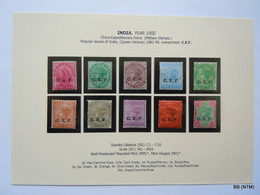 INDIA 1900. China Expeditionary Force (Military Stamps). SG C1-C10, Scott M1-M10, MH - 1882-1901 Imperio