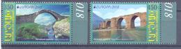 2018. Mountainous Karabakh, Europa 2018, 2v, Mint/** - Armenia