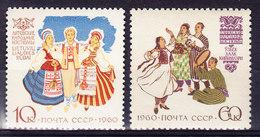 RUSSIE YT 2364/65 ** MNH . (8B75) - Neufs