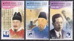 South Korea KPCC2550-2 Science, King Sejong, Hangul, Gunpowder Inventor Choi Museon, Geneticist Woo Jangchun - Korea, South