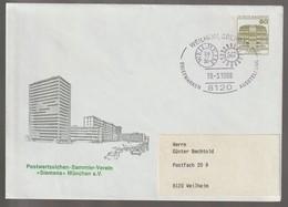 M 978) BRD Privat GS-Umschlag Mi# ? SSt Weilheim 19.3.1988 Gel.: Siemens München Ausstellung - Filatelistische Tentoonstellingen