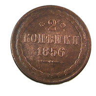 2 Kopeks - Russie - 1856 - Cui - B+ - - Rusia