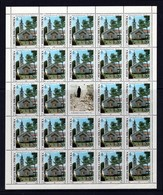 SALE! Bosnia Herzegovina Serbia Rep. Srpska 1994 Žitomislić Monastery MiNr38 Sheet Of 24 Stamps + 1 Vignette C.V. 84€ ** - Bosnia And Herzegovina