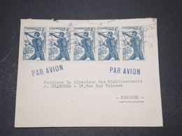 CAMEROUN - Enveloppe De Yaoundé Pour La France En 1958 , Affranchissement Bande De 5 - L 16391 - Cameroun (1915-1959)