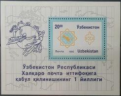 Uzbekistan, 1995, Mi. 76 (bl. 7), Sc. 63, SG 77, Membership Of UPU, MNH - Uzbekistan