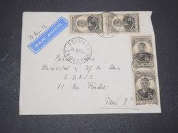 CAMEROUN - Enveloppe De Foumban Pour Paris En 1946 , Affranchissement 2 Paires Felix Eboué - L 16397 - Cameroun (1915-1959)