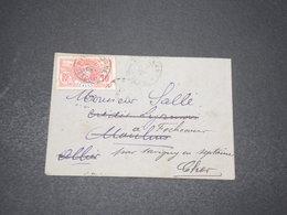 SÉNÉGAL - Enveloppe Pour La France En 1908 - L 16399 - Sénégal (1887-1944)