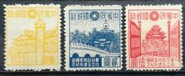 China North China 1945 MNH Japanese Occupation Definitive Issue - 1941-45 Northern China