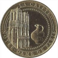 S07B126 - 2007 PARIS - La Crypte De Notre Dame / ARTHUS BERTRAND - 2007