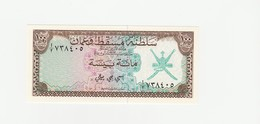 Muskat / Oman - 100 Baiza UNZ - Oman