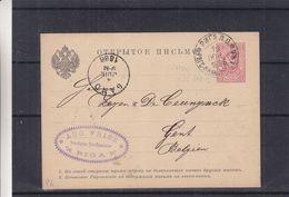 Russie - Lettonie - Carte Postale De 1886 - Entier Postaux - Oblit Riga - Exp Vers Gent - 1857-1916 Imperium