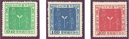 Formose: Yvert N°207/209(*) Toujours Sans Gomme - 1945-... République De Chine