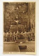 PPC Thailand - Bangkok Tempel (Interior Wat Suthud) Unused - Thailand