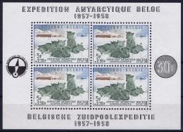Belgium: OBP Block 31 Postfrisch/neuf Sans Charniere /MNH/**  1957 - Blocks & Sheetlets 1924-1960