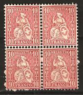 Zu 38 / Mi 30 / YT 43 Bloc De 4 **/MNH SBK 80,- Voir Description + 2 Scans - 1862-1881 Sitzende Helvetia (gezähnt)