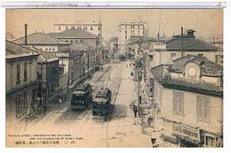 CPA JAPON  KOBE THE MAIN STREET SAKAEMACHI FOR THE TRADE  1T984 - Kobe