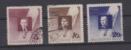 Russie /  Poste Aérienne   / N 46 à 48 / Oblitéré / Côte 35 € - 1923-1991 USSR