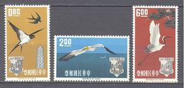 Formose: Yvert N°434/436**; MNH; Oiseaux; Birds, Hirondelle; Mouette; Grue - 1945-... République De Chine