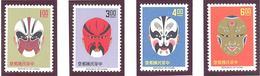 Formose: Yvert N°533/536**; MNH; Masques - 1945-... République De Chine