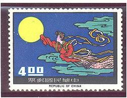 Formose: Yvert N°550**; MNH; Conte - 1945-... République De Chine