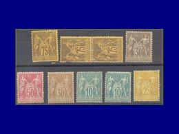 Qualité: X – Petit Lot De Sage Avec Défauts 99 (x3) - 69 + 80 + 65 (x2) + 92 + 104, Tous Avec Gomme. Cote: 4600 - Unclassified