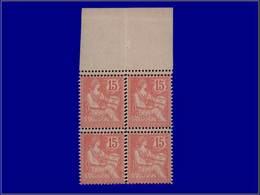 Qualité: XX – 125, Bloc De 4, Bdf, Double Piquage Horizontal, Luxe: 15c. Mouchon. Cote: +720 - Unclassified