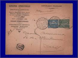 """Qualité:  – 130 + 2, Sur Enveloppe Officielle, Cad. Temporaire:""""Expo Des Beaux Arts 9/11/04 - Paris"""". - Unclassified"""