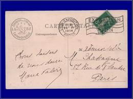 Qualité:  – 137, Sur Cp, Cachet Flyer Illustré: Exposition De Lyon 1914, 28/6/14. - Unclassified