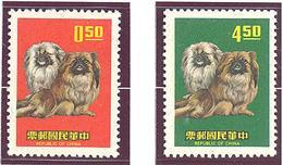 Formose: Yvert N°677/678**; MNH;année Du Chien - 1945-... République De Chine