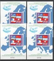 S309 1982 BULGARIA FLAGS 4BL MNH - Flags