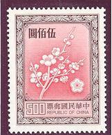 Formose: Yvert N°1441**; MNH;serie Courante Fleur; Flower; Cote 50.00€ - 1945-... République De Chine
