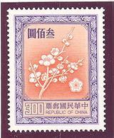 Formose: Yvert N°1459**; MNH;serie Courante Fleur; Flower; Cote 32.50€ - 1945-... République De Chine