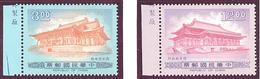 Formose: Yvert N°1871/1872**; Batiments - 1945-... République De Chine