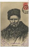 Chevtchenko Poet Ukraine Born In Moryntsi Used Odessa To Villequez Docteur Rosey Par Raze 70 - Ukraine