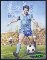 Georgi Asparuhov - Gundy - Famous Bulgarian Footballer – Bulgaria / Bulgarie 2018 –block Souvenir - Neufs