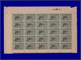 Qualité: XX – Maury 45 D, Surcharge Noire, Exceptionnel Panneau De 25 Avec Marges + Perforatiuon De Controle: 5c+5c. Ver - India (1892-1954)